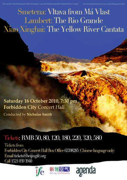 IFC Yellow River Cantata 2010